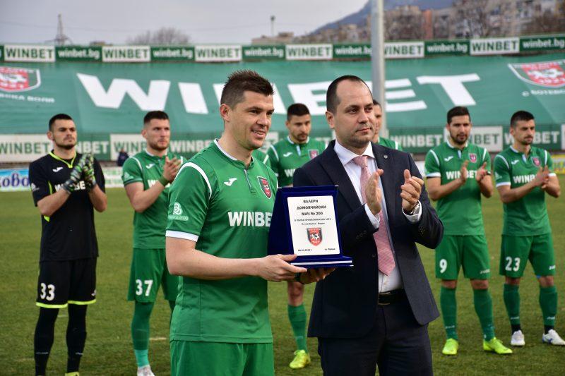 Валери Домовчийски записа мач номер 200 в Първа лига, кметът Калин Каменов надхвърли 100 мача начело на клуба, а Сашо Ангелов вече има 70 победи като наставник на Ботев Враца!