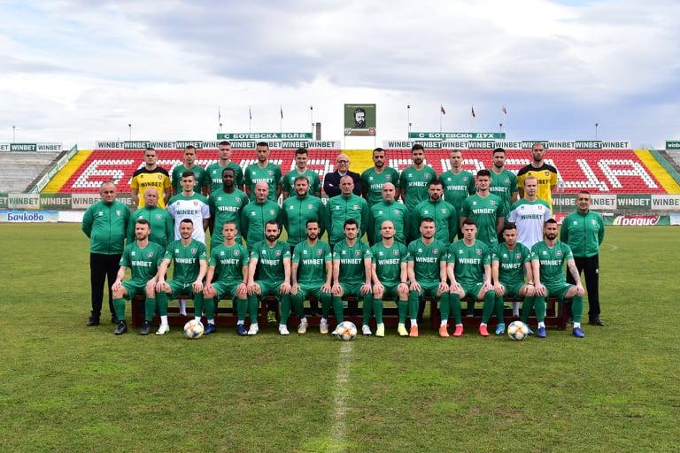 Футболен клуб Ботев Враца - обща снимка
